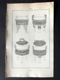 L'Univers C1850 Antique Print. Chinese Vases, China 38